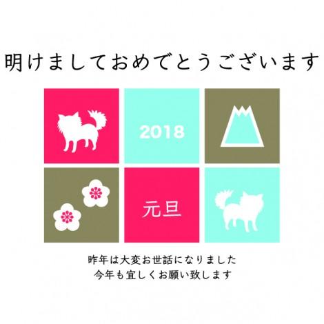 :2018n006-01