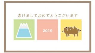 2019n005