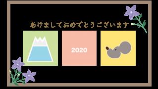 :2020_001-01
